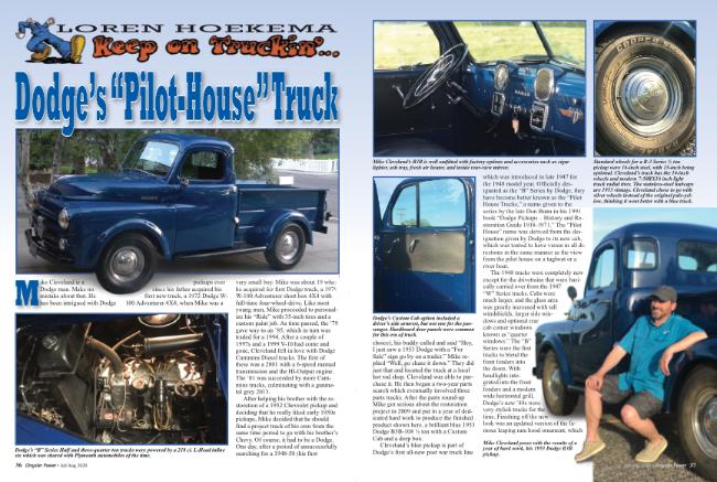 PilotHouseTruck.jpg